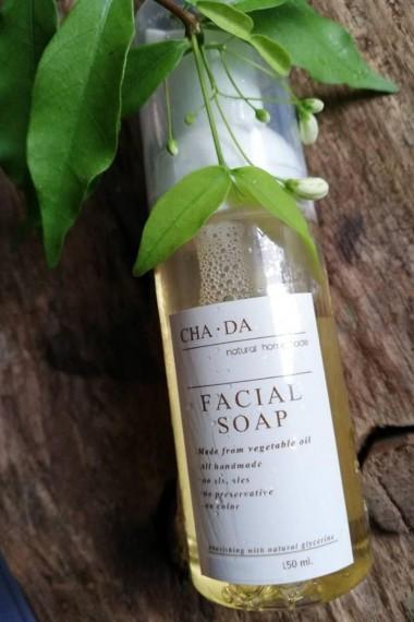Natural Facial Soap Oily Skin